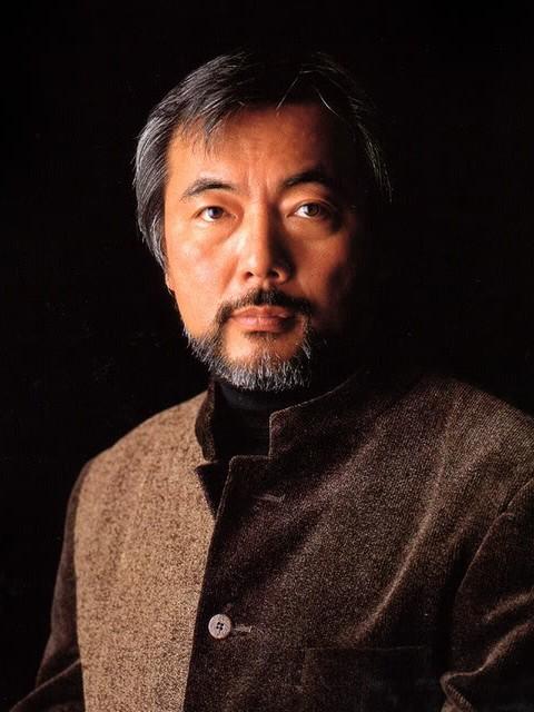 Takashi Amano - Aqua Desig Amano, Co., Ltd. 1982